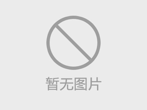林州大烩菜
